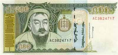 پول مغولستان با عکس چنگیز